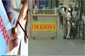 lockdown in entire state except damoh