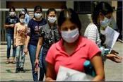 delhi ugc net exam postponed due to corona