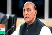 rajnath instructed drdo to build two 600 bed covid hospitals in lucknow