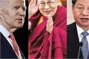 india us step up fight with china over the next dalai lama