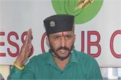 formation of savarna commission should also be done in himachal