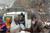 administration gave ration to truck drivers and laborers