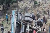 truck collides with 2 cars in solanganala 4 injured