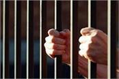 7 people sentenced to life in murder case in saran