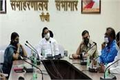 procession will not be taken out on sirhul festival