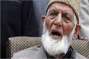 case filed against unknown people for spreading fake information about gilani