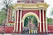 high court dismisses plea to reduce cut off date in jpsc exam