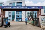 12 employees corona infected in sadar hospital