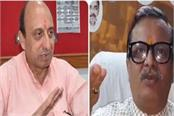 health minister hurts abuses at bjp leader for asking for remedesvir