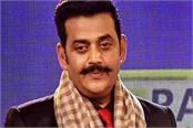ravi kishan appealed to all political parties said  support the government