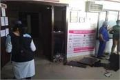 agra sabotage at lotus hospital beaten by staff after rumors of patient death