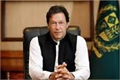 pakistan government s decision to ban radical islamist party