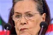 national news punjab kesari congress corona virus narendra modi vaccination