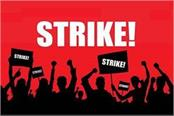 doctors will go on indefinite strike from this day