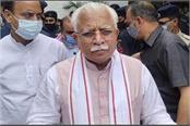 cm khattar gave confidence oxygen shortage in hospitals will not be allowed