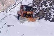 snow removal work on srinagar leh highway is going on
