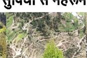 many governments came but could not provide road facility to village