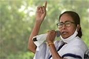 mamta s rule over west bengal now