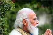 pm modi wishes eid akshaya tritiya