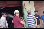 tire shop caught fire loss of 4 lakh rupees
