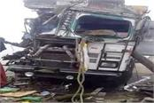 up 7 killed in sonbhadra and agra road accident 3 conditions are critical
