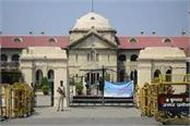 allahabad hc says officers who lost their lives during election duty
