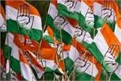 congress warning about ward s crisis management committee