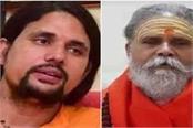 mahant narendra giri expelled his disciple little mahant