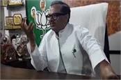 bjp leader sharda wrote letter to cm yogi said give 20 lakh financial aid