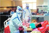 deployment of veterinary surgeons in isolation ward