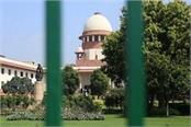 supreme court orders center give 700mt oxygen to delhi every day