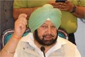 clash between congress cabinet