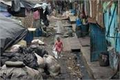 good news for the slum dwellers captain announced important