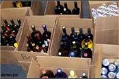 224 cartons of foreign liquor recovered from the truck during the search