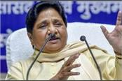 despite misuse of government machinery bsp s performance is encouraging