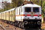 many more trains canceled due to less passengers