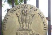 covid 19 medicines political leader delhi high court