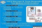 nsui haryana to provide free medical advice patients of corona divyanshu