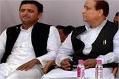 akhilesh yadav met corona infected azam khan in icu