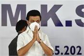 tamil nadu cm mk stalin fulfilled promise as soon as he assumed power