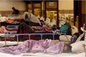 national news punjab kesari corona virus world health organization