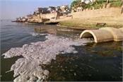 mokshadayini ganga can get rid of pollution by the end of the year in kashi