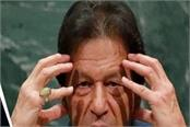 india favor fell heavily on imran khan