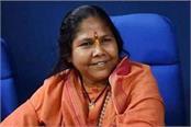 anarchists comment on facebook mp sadhvi niranjan jyoti