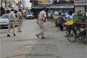 police drove away vegetable vendors by beating them with sticks