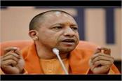 up cm yogi s message letter to the newly elected village heads