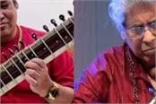 sitar artist prateek chaudhuri passes away due to corona