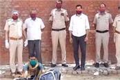 kaithal was arrested for selling 30 kg of doda poppy with accused