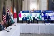 quad should morph into economic nato to counter china coercion