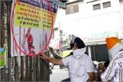 posters of  missing  of ravneet bittu in ludhiana know the whole matter